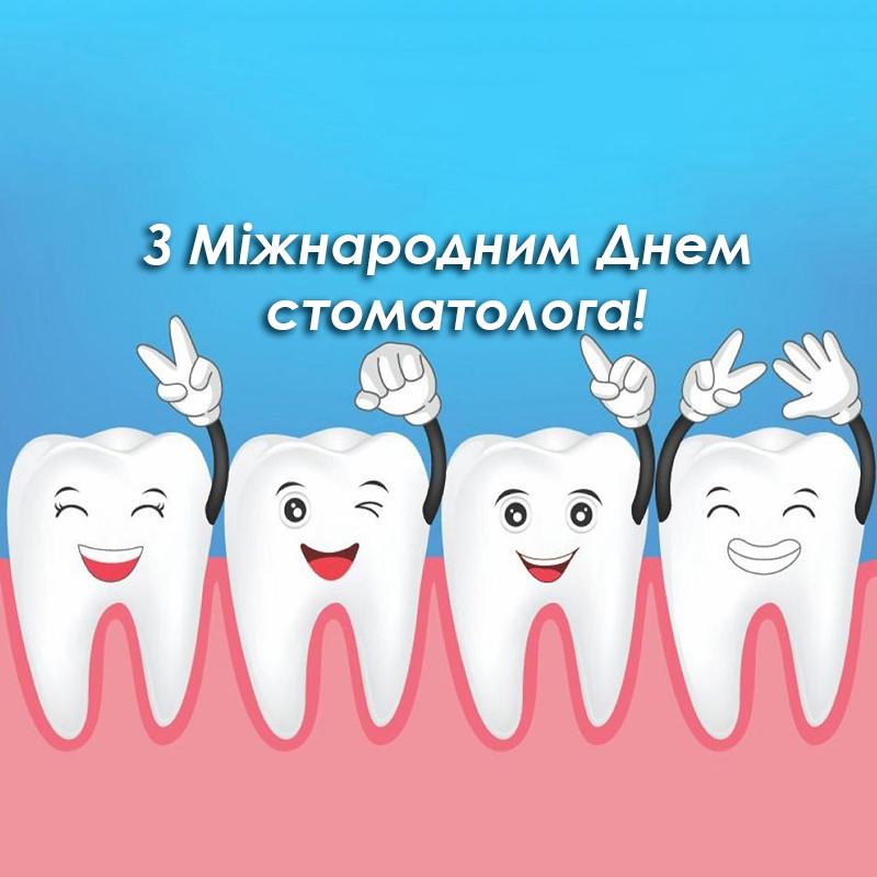 Открытки лентой, открытки стоматологам