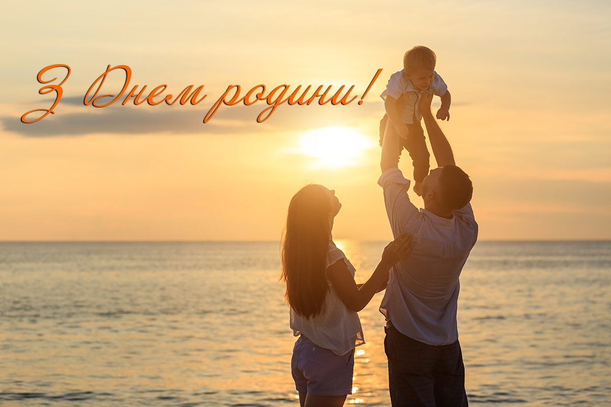 Привітання з днем родини для дружини