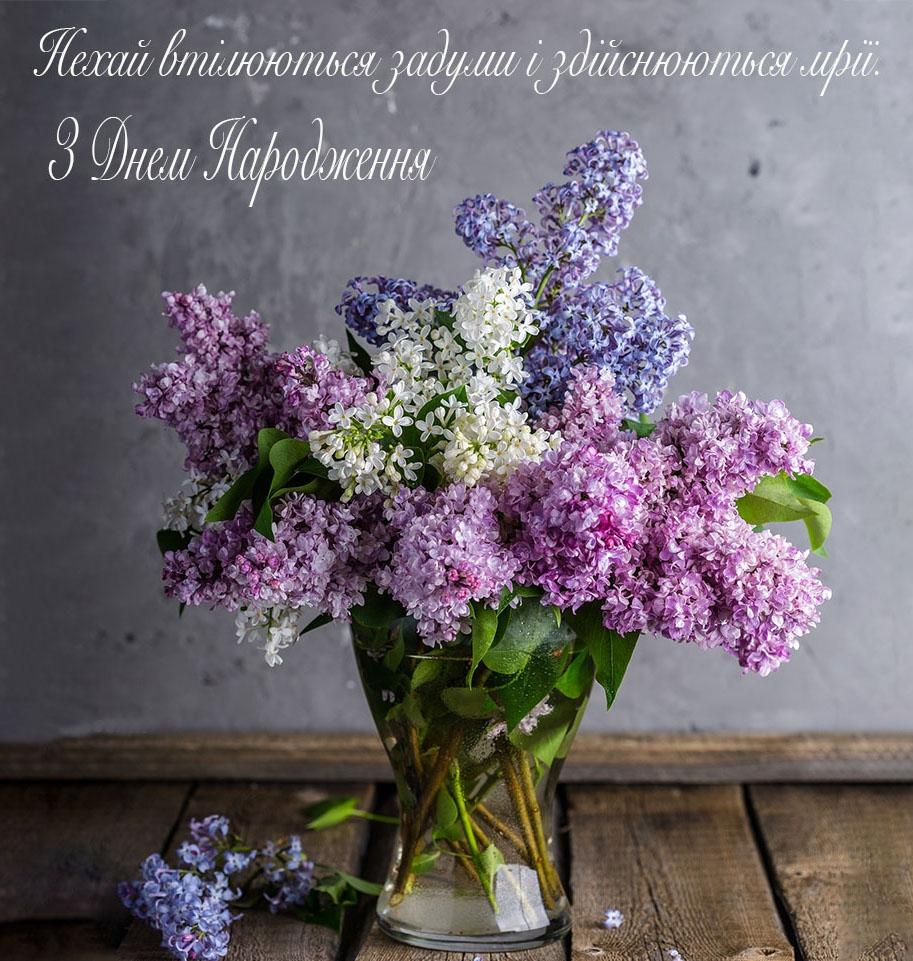 Побажання для бабусі
